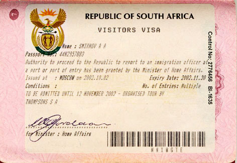 Виза посетителя в ЮАР
