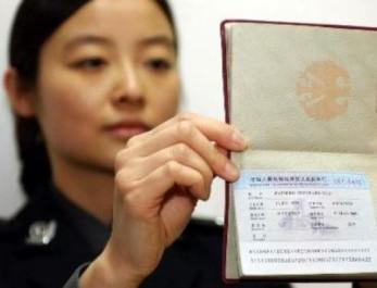 Визовый офицер Китая