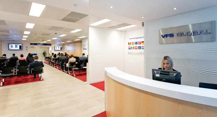 Визовый центр Дании