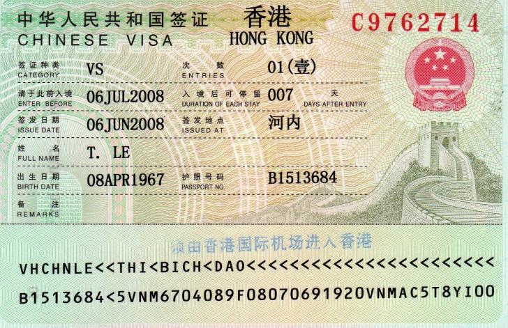 Фотография визы в Гонконг