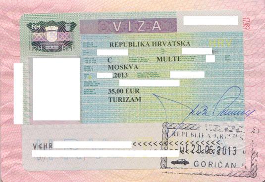 Фотография визы в Хорватию
