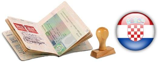 Виза в Хорватию в загранпаспорте