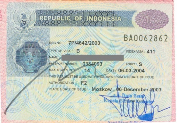 Долгосрочная виза в Индонезию