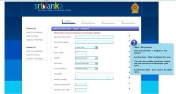 Образец заполнения анкеты на электронную визу