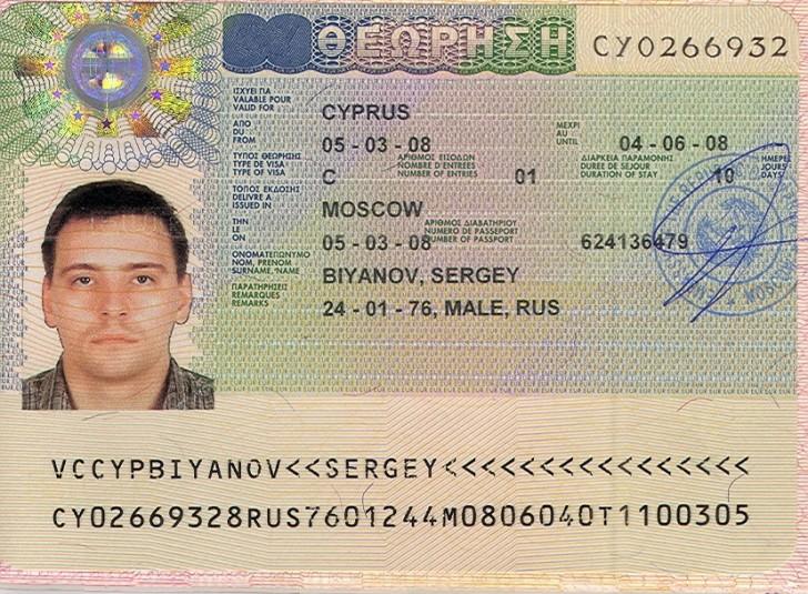 Фотография визы на Кипр