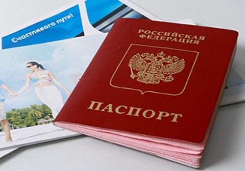 Российский парсорт с визой в Албанию