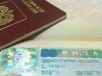 Паспорт и виза в Болгарию